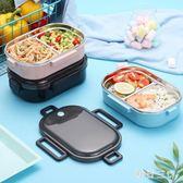 便當盒不銹鋼飯盒成人韓國食堂餐盒帶蓋分格保溫 qw864【每日三C】