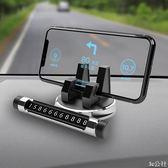 手機車載支架多功能創意汽車手機架通用款支駕儀表臺車支架導航架