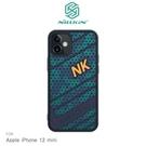 NILLKIN Apple iPhone 12 mini、12/12 Pro、12 Pro Max 鋒尚保護殼