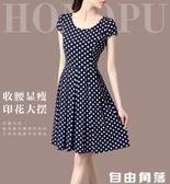 裙子夏季牛奶絲連衣裙薄款夏天中老年冰絲中年小個子媽媽中款夏裝 自由角落