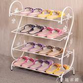 鞋架 鞋架家用多層簡約現代經濟型鐵藝宿舍拖鞋架子收納小鞋架鞋柜 伊鞋本鋪