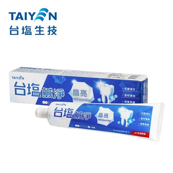 台塩 鹹淨晶亮牙膏 150g/條