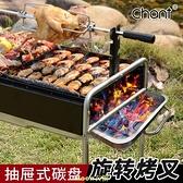 燒烤爐家用木炭加厚不銹鋼野外bbq全套燒烤架戶外5人以上 快速出貨