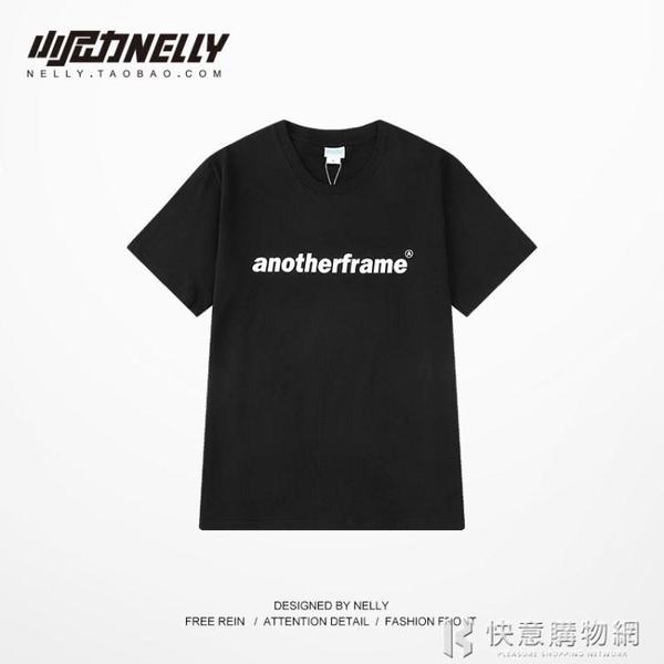男裝夏季短袖T恤男復古印花體恤寬鬆版打底衫潮牌T恤衫青年 快意購物網