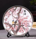 陶瓷器掛盤裝飾盤子 報春 中式客廳酒柜博古架裝飾品擺件     瑪奇哈朵