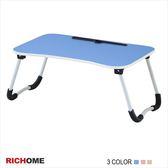 【RICHOME】TA338《Shinpuru折疊和室桌附手機架-3色》 直播桌  摺疊桌   筆電桌  手機桌