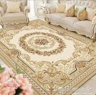歐式客廳地毯茶幾毯加厚奢華美式沙發家用地墊臥室墊房間床邊墊子 晴天時尚
