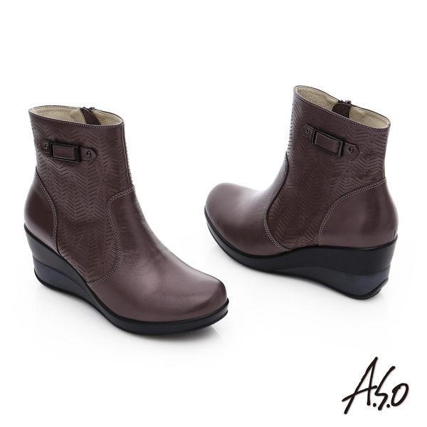 A.S.O 美型氣墊 圖騰拼接拉鍊飾釦奈米厚底短靴  紫