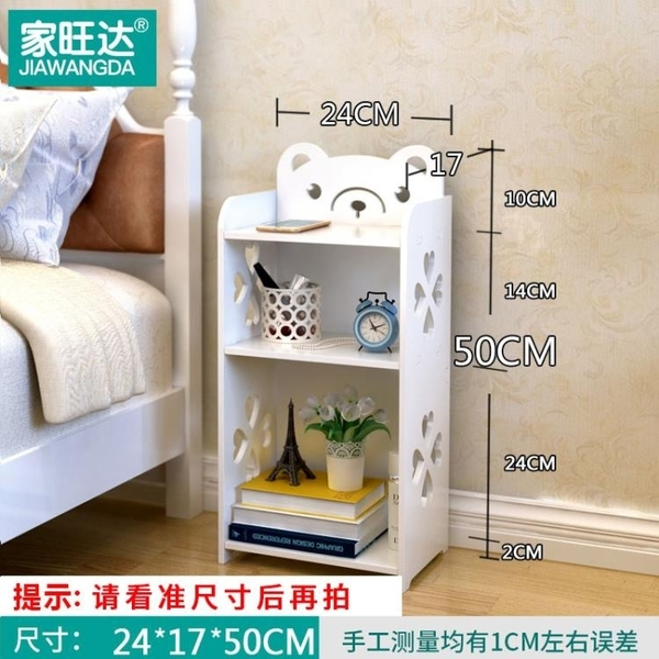 床頭櫃歐式簡易床頭櫃簡約床櫃收納小櫃子白色現代宿舍臥室床邊櫃經濟型 【快速】