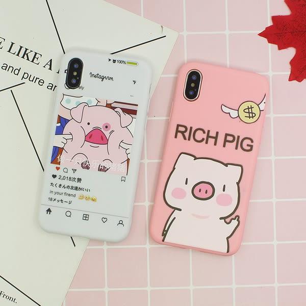 網紅創意卡通可愛小豬iphone xs max 手機殼 iphone 7 plus手機殼 iphone8手機殼 iphone xs手機殼