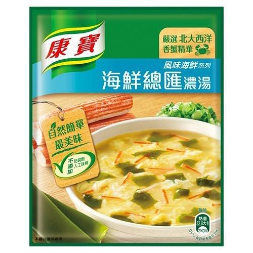 康寶濃湯自然原味海鮮總匯38.3g x2入/袋【愛買】