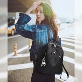 後背包 優哈包包女2020新款時尚休閒後背包韓版百搭大容量背包學生 唯伊時尚