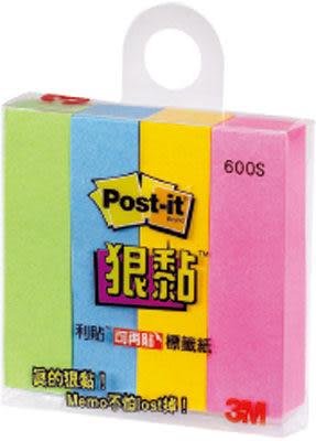 【西瓜籽文具】3M 便利貼可再貼狠黏標籤紙(600S)