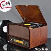 華攜 仿古留聲機 老式電唱機cd收音機復古低音炮lp黑膠唱片機MKS摩可美家
