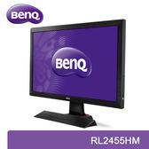 【台中平價鋪】全新 BenQ 明碁  VL2040AZ 20型 TN 寬螢幕 / 19.5吋 / 內建喇叭