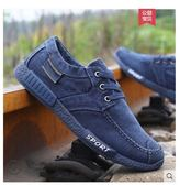 帆布鞋男士帆布鞋透氣板鞋防臭工作鞋子男布鞋男夏季休閒單鞋 伊蒂斯女裝