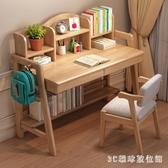電腦桌 北歐全實木書桌帶書架家用兒童中小學生臥室學習桌子小戶型電腦桌『3C環球數位館』