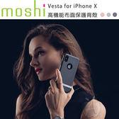 【A Shop】Moshi Vesta for iPhone Xs/X 專用高機能布面保護背殼