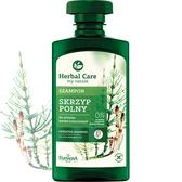 波蘭Herbal care馬尾草滋養植萃調理洗髮露330ml