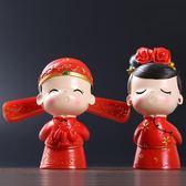 婚房裝飾創意婚慶用品臥室浪漫擺件結婚紀念品