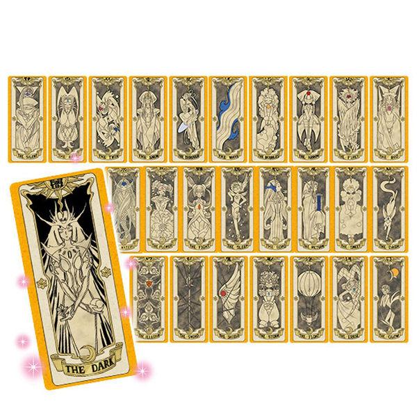 特價 庫洛魔法使 封印卡片組 闇 cosplay 同人誌