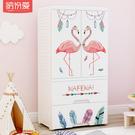 收納箱抽屜式塑料大號寶寶玩具整理箱兒童衣柜衣服儲物箱收納柜子 歐韓時代