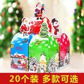 聖誕節-平安夜蘋果禮盒蘋果平安果包裝盒子紙盒圣誕節禮物兒童禮盒20個裝 Korea時尚記