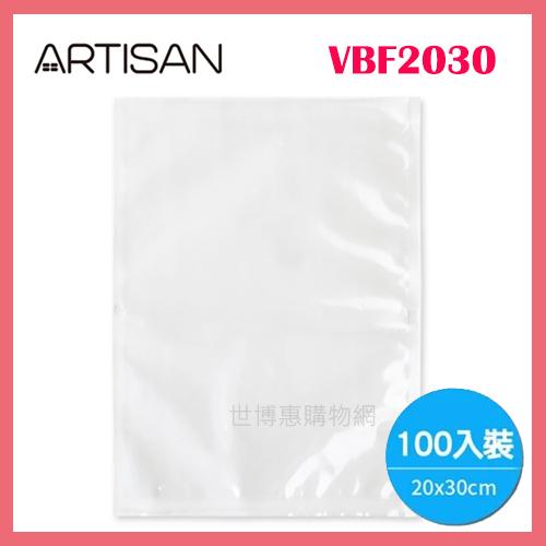可刷卡◆ARTISAN奧的思 20x30cm平面真空包裝袋(100入) VBF2030◆台北、新竹實體門市