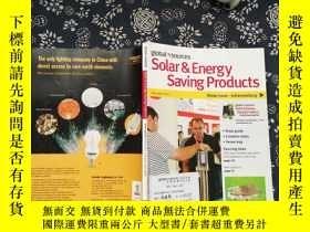 二手書博民逛書店Solar罕見Energy Saving ProductsY26