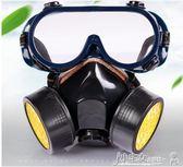 防塵口罩  雙罐防毒面具噴漆化工氣體農藥防煙防粉塵放毒防護口罩電焊工面罩 小宅女大購物