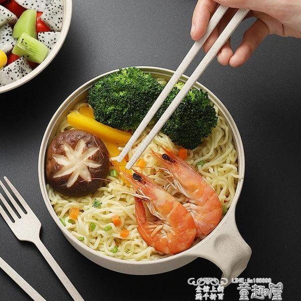 便當盒 日式泡面碗帶蓋學生宿舍便當飯盒神器小麥秸稈方便面碗筷套裝餐具 童趣屋