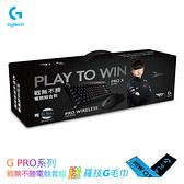 【logitech 羅技】G PRO系列 戰無不勝電競鍵鼠套組