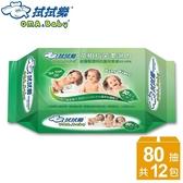 【拭拭樂】茶樹抗菌柔濕巾-超厚版  (80抽x12包/箱)-箱購