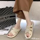 拖鞋 溫柔拖鞋女外穿2021年夏季新款網紅時尚平底防滑交叉一字拖ins潮 618購物節