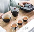 陶瓷黑陶禪風旅行茶具套裝便攜式隨身攜帶戶...