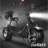 哈雷電動車成人跑車踏板代步寬輪胎電瓶車可拆卸鋰電池電摩托車 js9609『Pink領袖衣社』
