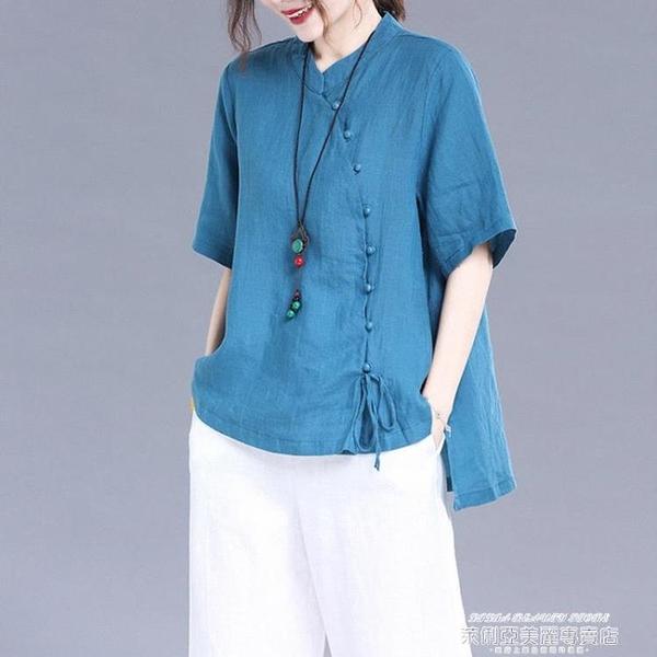 棉麻上衣 夏季大碼民族風棉麻盤扣上衣女復古斜襟立領苧麻短袖寬鬆亞麻襯衫  萊俐亞