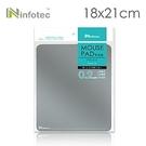 [鼎立資訊] infotec 18x21cm 防汙PVC滑鼠墊