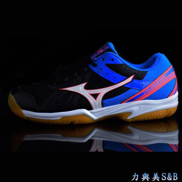 MIZUNO 女排羽球鞋 耐磨鞋底 CYCLONE SPEED 【INDOOR】黑藍色鞋面 【1190】
