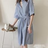 襯衫洋裝 豎條紋襯衣裙女加長款襯衫裙顯瘦氣質五分袖連身裙夏季2021年新款 【618 狂歡】