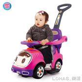 嬰兒學步車兒童扭扭車1-3寶寶溜溜車滑行車帶音樂手推車靜音輪四輪學步車 igo