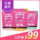 【任2件$99】克潮靈 集水袋補充包(3...