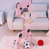 兒童塑料籃球架室內外4-12歲可升降男孩家用投籃落地式幼兒園玩具igo摩可美家