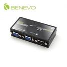 BENEVO BVS122 磁吸式 2埠VGA螢幕分配器