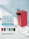 消毒機 自動感應洗手液器壁掛智慧泡沫洗手液機皂液器家用墻壁電動洗手液 阿薩布魯