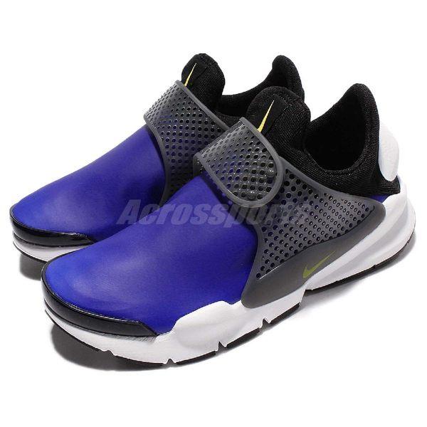 【五折特賣】Nike Sock Dart SE 藍 黑 白底 防潑水材質 襪套式 男鞋【PUMP306】 911404-400
