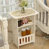 北歐茶几簡約客廳小圓桌小戶型陽台邊几臥室床頭櫃簡易創意方桌子  ATF  夏季新品