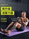 多功能腳蹬拉力器健身瘦肚子男瑜伽器材普拉提家用女腳踏 【快速出貨】
