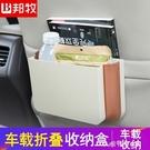 汽車收納盒儲物盒車載座椅後背雜物盒折疊置物盒多功能掛式收納袋 【全館免運】