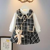 網紅女童套裝春裝背心裙2021春新款寶寶小香風韓版5洋裝3歲洋氣 幸福第一站